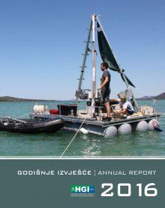Godišnje izvješće 2016 naslovnica