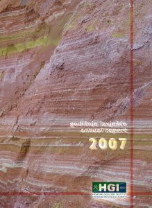 Godišnje izvješće 2007 naslovnica