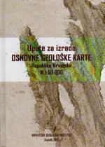 Upute za izradu osnovne geološke karte naslovnica