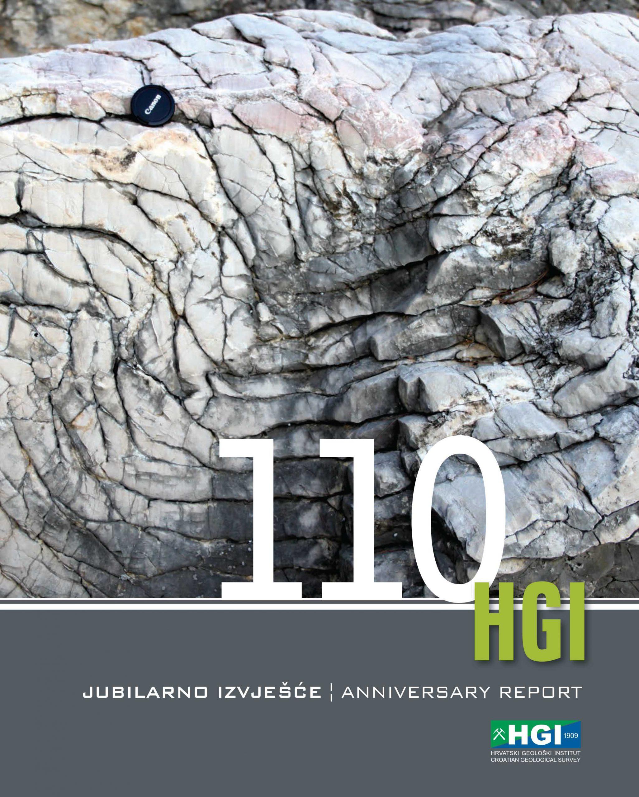 HGI 110 godišnjak naslovnica